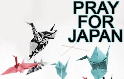 """สนุก! รวมพลังส่งแรงใจช่วยผู้ประสบภัย เปิดโครงการ """"สนุก! ปันน้ำใจ ช่วยผู้ประสบภัยสึนามิญี่ปุ่น"""""""