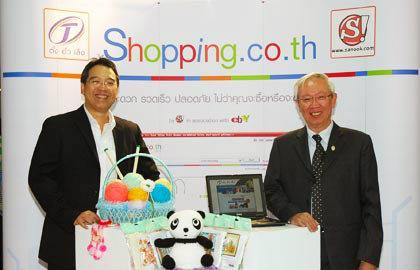 ตั้งฮั่วเส็ง ผนึกกำลัง Shopping.co.th รุกตลาดออนไลน์ ขายสินค้างานฝีมือ