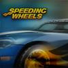 เกมส์รถแข่ง  Speeding Wheels