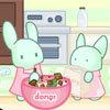เกมส์ทำอาหาร Bunnies Kingdom Cooking Game