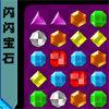 เกมส์เรียงเพชร puzzle Jewels 1