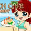 เกมส์ทำอาหาร cafe beach