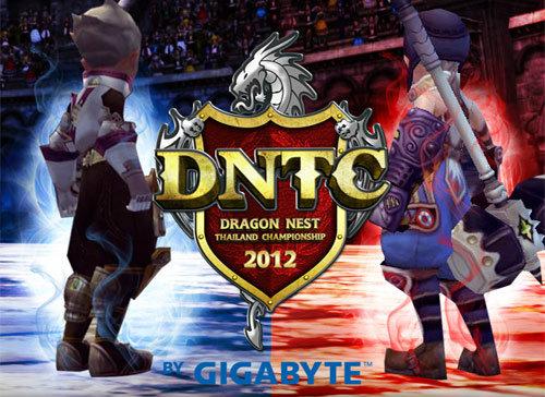 19 สิงหาคม นัดรวมพลนักรบมังกร ค้นหาแชมป์ DNTC2012 ครั้งแรกของประเทศไทย
