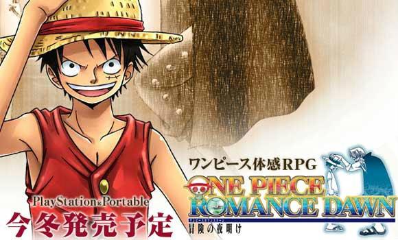 One Piece Romance Dawn bundle กับ PSP ลายวันพีชไม่เหมือนใคร