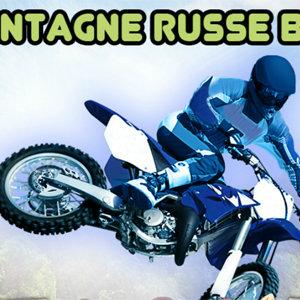 เกมส์รถแข่ง ontagne Russe Biking