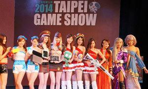 สาวๆพริตตี้จากงาน Taipei Game Show 2014
