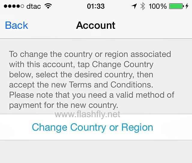 วิธีโหลดแอพต่างประเทศ