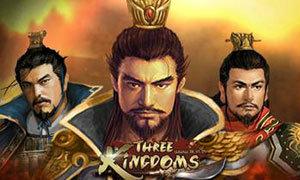 Three Kingdoms ประกาศเปิดสมรภูมิเซิร์ฟเวอร์ 15