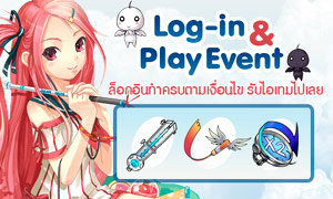 Pangya Login & play