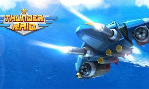 Thunder Raid อัพเดตใหม่สุดไฉไล เวอร์ชั่น 1.06
