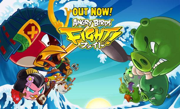 Rovio เปิดตัว Angry Birds Fight! พัซเซิลนกโกรธแฟนตาซี