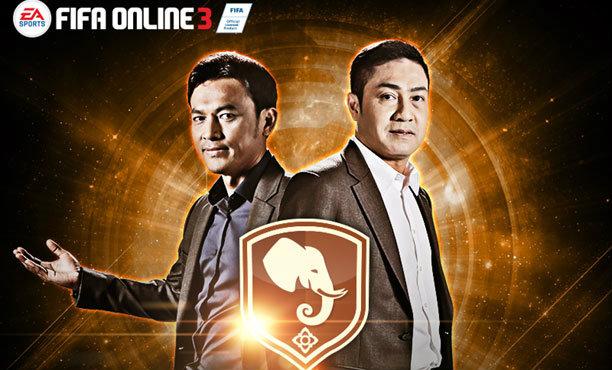FIFA Online 3 เสริมทัพ อัพนักเตะใหม่!! ส่ง 2 ยอดแข้งตำนานบอลไทย คืนสนาม