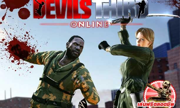 Review เกม Devil's Third Online จากช่วง Closed Beta Test