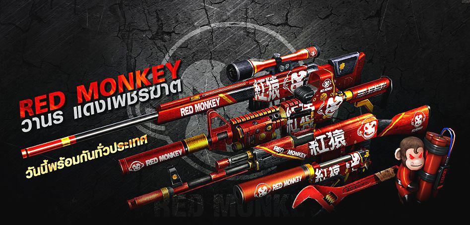 monkeyweapon_tv.jpg