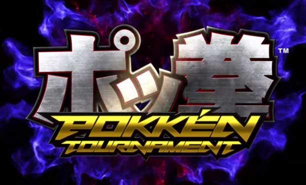 สังเวียนกำลังจะลุกเป็นไฟ! Pokkén Tournament วางขายพร้อมกันทั่วโลก 18 มีนาคมนี้