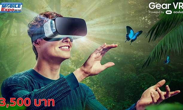 เปิดราคาแว่นตา Samsung Gear VR สำหรับ Galaxy S6 ในไทยที่ 3,500 บาท