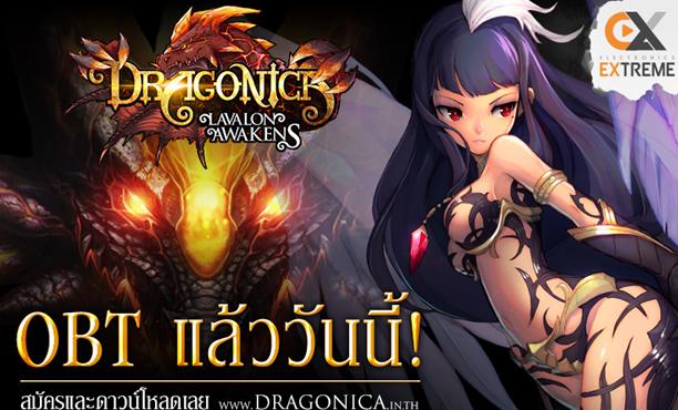 Dragonica Thailand เปิด OBT แล้ววันนี้ สมัครและดาวโหลดได้เลย