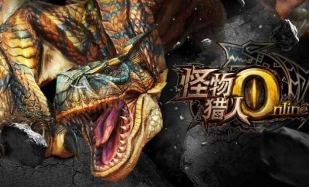 Monster Hunter Online เตรียมอัพเดทบอสและอาวุธใหม่เร็วๆนี้