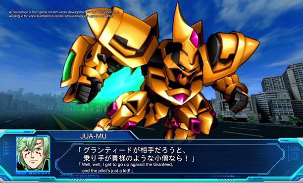 Super Robot Wars OG ปล่อย Trailer ตัวอย่างแบบซับอังกฤษคลิปที่สอง