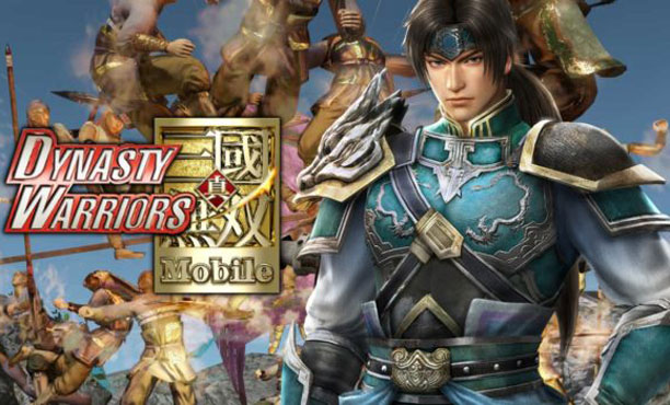 Dynasty Warriors Mobile เกมสามก๊กยอดนิยมจาก Koei ทำลงมือถือ