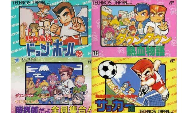 ฉลอง 30 ปีซีรี่ส์คุนิโอะ จับภาคเก่าๆมามัดรวมกว่า 10 ภาคให้เล่นกันใน 3DS
