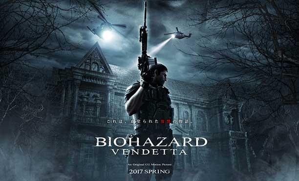 ภาพเพิ่มเติมจาก Resident Evil: Vendetta ภาพยนตร์ CG ใหม่ของผีชีวะ