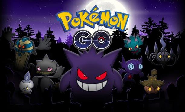 Pokemon GO ร่วมปล่อยโปเกม่อนผีๆ ต้อนรับฮาโลวีน
