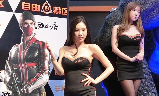 เก็บตก! ภาพสาวๆพริตตี้เกาหลี จากงาน G-Star 2016