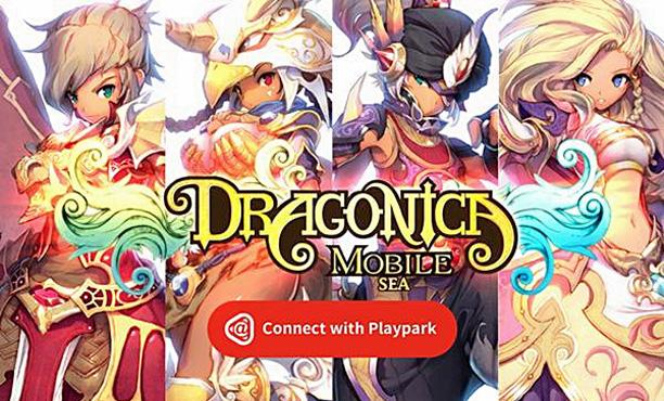 รีวิว Dragonica Mobile: หุบเขาแห่งอัศวิน ฉบับสมบูรณ์