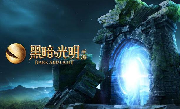 Dark and Light Mobile สุดยอดโลกแฟนตาซีในมือถือจาก Snail Games