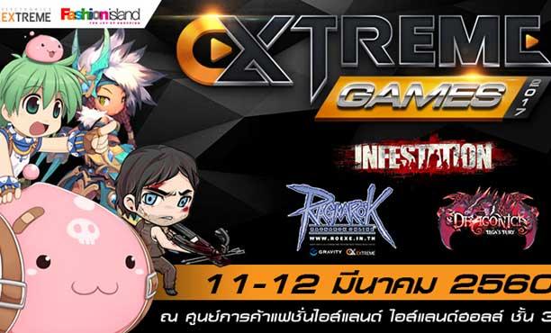 Extreme Games 2017 งานเกมของคนพันธุ์เอ็กซ์ตรีม