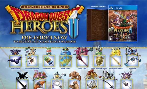 Dragon Quest Heroes II โซนตะวันตก กำหนดจำหน่าย 25 เมษายน