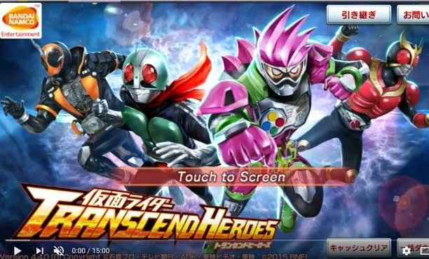 ลองกันยัง Kamen Rider Transcend Heroes รวมมิตรไรเดอร์ในมือถือ