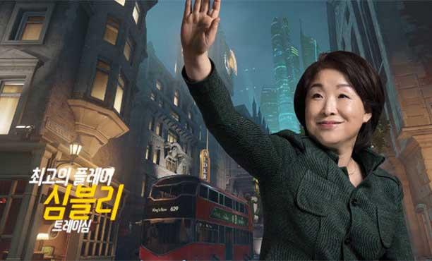 อย่างนี้ก็ได้เหรอ! เกาหลีใต้หาเสียงเลือกตั้งด้วยเกม Overwatch