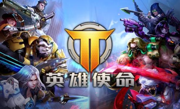 ยังกับน้องท้องเดียวกัน! Heroes Duty เกมโคลน Overwatch จากจีน