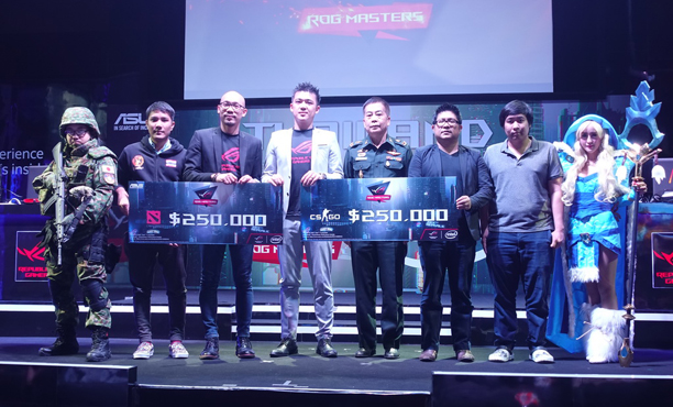 ASUS ประกาศเปิดศึก ROG Masters 2017 งาน eSports ระดับโลก