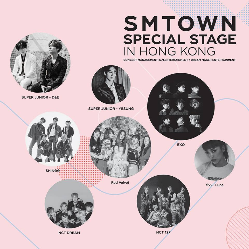 SMTOWN SPECIAL STAGE