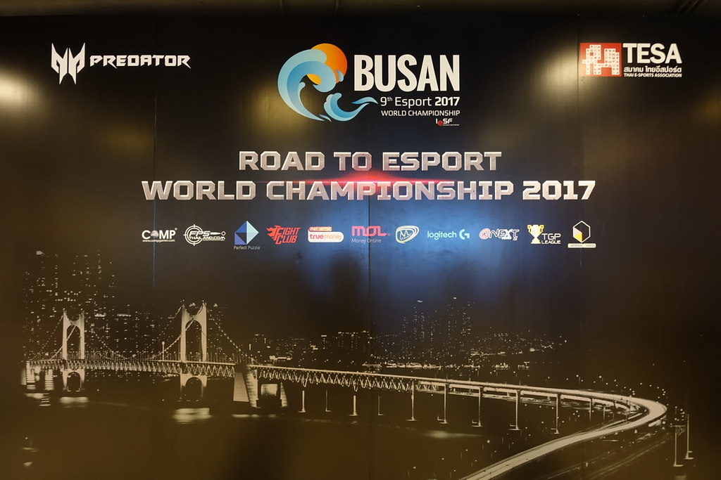 TESA จัดแข่งใหญ่หาตัวแทนชิงแชมป์ eSport โลกที่เกาหลี