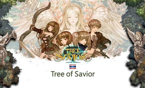 เช็คความพร้อม Tree of Savior เซิร์ฟเวอร์ไทยก่อนเปิด CBT
