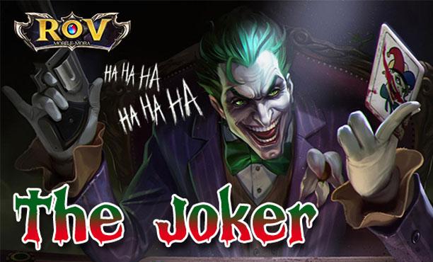ROV  ฮีโร่ใหม่ The Joker วายร้ายสุดเท่ที่ทั้งโลกชื่นชอบ