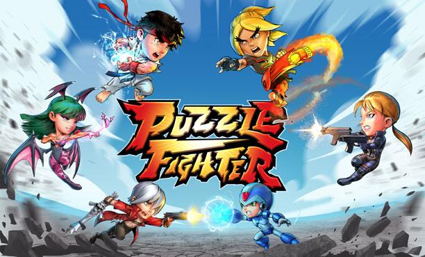 Capcom จัด Puzzle Fighter ภาคใหม่ลงมือถือ ทำเอาแฟนๆไม่ปลื้ม