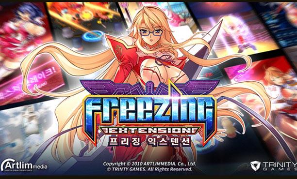 Freezing มหาศึกหนองโพ เกมจากการ์ตูน น18 ทำเป็นเกมมือถือ