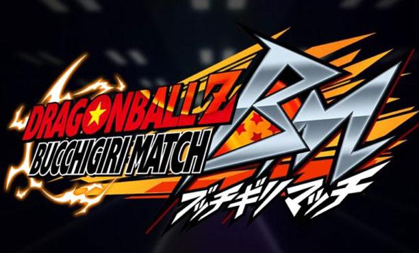Dragon Ball Z Bucchgiri Match ดรากอนบอลออนไลน์แบบ HTML5