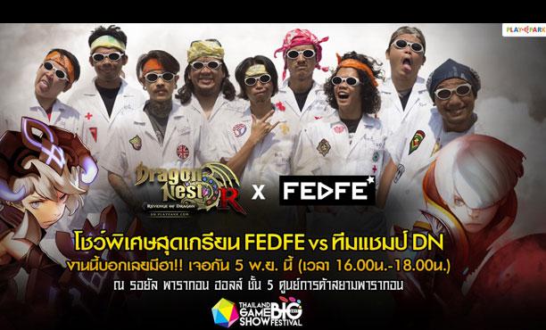 Dragon Nest ควง FEDFE โชว์แข่งสุดเกรียนที่ TGS BIG