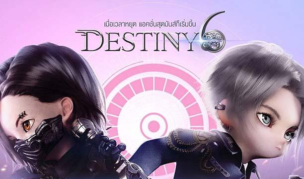รีวิวเจาะลึก Destiny 6 เกม RPG น้องใหม่มาแรงของ Netmarble