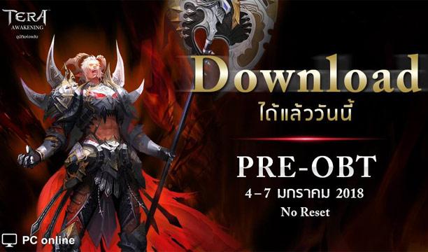 Sanook! Superplay พาทัวร์! เกม Tera Online ก่อนเปิดจริง