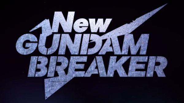 เปิดตัวเกม Gundam Breaker ภาคใหม่บน PS4 ที่สร้างโดย Unreal4