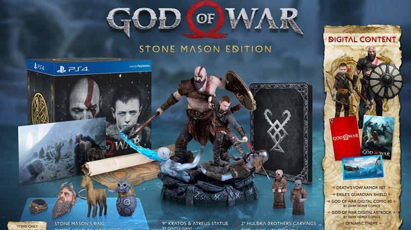 เปิดตัวชุดพิเศษเกม God Of War บน PS4 ที่มีของแถมเพียบ
