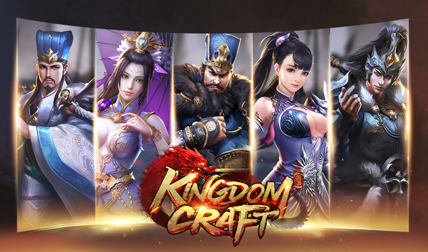 รู้จักกับตำนานสามก๊ก ก่อนเปิดศึกใหญ่ Kingdom Craft เกมสามก๊กมือถืออันดับ1