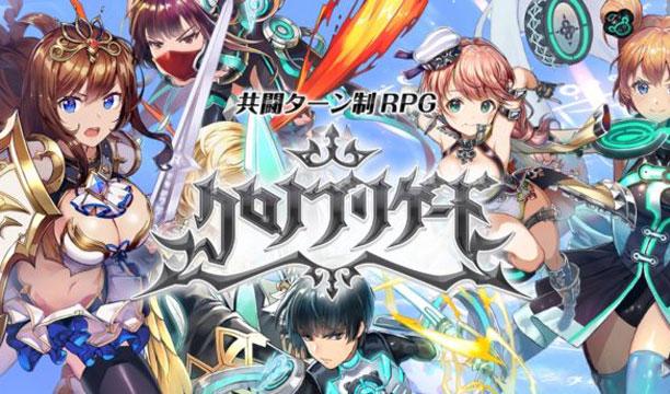 Chrono Brigade เกมใหม่จากญี่ปุ่นโดยทีมงานและทีมพากย์จาก Granblue Fantasy